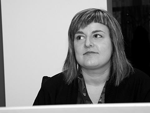 Amaya Martínez. Oniria